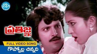 Pratigna Movie Songs - Goppolla Chinnadi Video Song || Mohan Babu, Kavitha || Satyam - IDREAMMOVIES