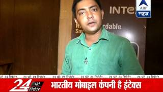 Intex launches its ultra low cost  Firefox OS smartphone - ABPNEWSTV