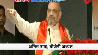 Morning Breaking: BJP should win all polls for next 50 years, says Amit Shah - ZEENEWS