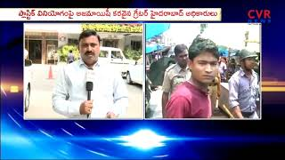 Ban On Plastic Bags | GHMC Action Plan To Make Hyderabad As Plastic Free City | CVR News - CVRNEWSOFFICIAL