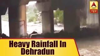 Incessant rain wash awar cars in Dehradun's Rispana river; here is weather forecast of the - ABPNEWSTV