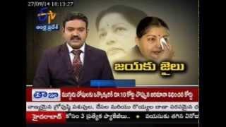 Top India politician Jayalalitha jailed for corruption - ETV2INDIA