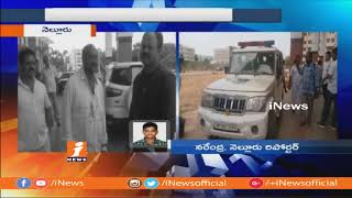 Professor Misbehave With Student at SV Subba Reddy Medical College | Thrashes by Relatives | iNews - INEWS