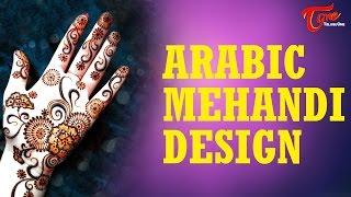 Simple Arabic Mehandi Design Tutorials For Hands - TELUGUONE