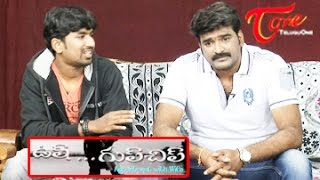 Ussh Gup Chup    Appointment With Wife    Telugu Comedy Skits - TELUGUONE