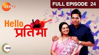 Hello Pratibha - 23rd February 2015 : Episode 24