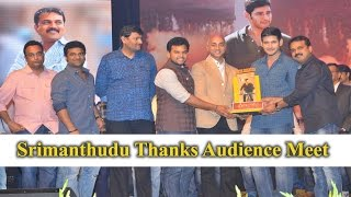Srimanthudu Thank you Audience Full Video - TFPC - TFPC
