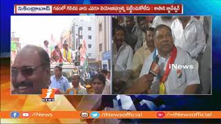 Cong Candidate Kasani Jnaneswar Face To Face Over Campaign In Secunderabad Consistency | iNews - INEWS