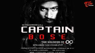 Captain Bose | Latest Telugu Short Film 2019 | By P. Sai Charan | TeluguOne - TELUGUONE