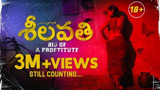 Sheelavathi - A bio of a prostitute | Ft. Raadhu Boy, Sahithi Dasari | Arun Kamala |Aadhan Originals - YOUTUBE