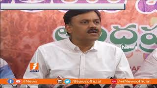 BJP MP GVL Narasimha Rao Serious On TDP Govt | Corruption Allegations On AP CM | iNews - INEWS