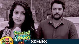 Lacchimdeviki O Lekkundi Movie Scenes | Lavanya Tripati Joins Ajay Group | Naveen Chandra - MANGOVIDEOS