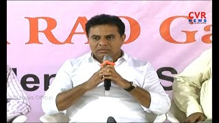 చిరస్మరణీయమైన విజయం : KTR Meet The Press At Somajiguda Press Club | CVR News - CVRNEWSOFFICIAL