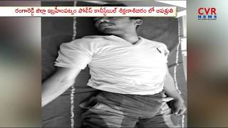 1 Lost Life in Police Constable Training Center | Ibrahimpatnam | Ranga Reddy District | CVR NEWS - CVRNEWSOFFICIAL