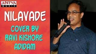 Nilavade Cover By Ravi Kishore Adidam || Shatamanam Bhavati - ADITYAMUSIC