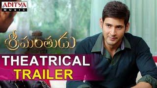 Srimanthudu Theatrical Trailer - Mahesh Babu, Shruti Haasan - ADITYAMUSIC