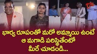 Sri Lakshmi Dual Role Comedy Scenes | Telugu Comedy Videos | NavvulaTV - NAVVULATV