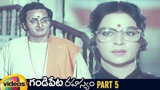 Gandipeta Rahasyam Telugu Full Movie | Naresh | Vijaya Nirmala | Prudhvi Raj | Part 5 | Mango Videos - MANGOVIDEOS