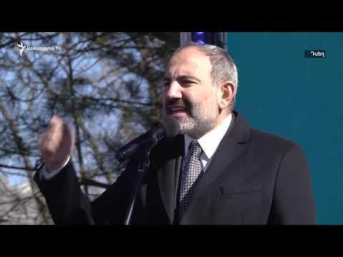 Թումանյանի անունից հայ ժողովրդին ասում եմ «վե՛ր կաց և քայլի՛ր»․ հատված վարչապետի ելույթից Դսեղում