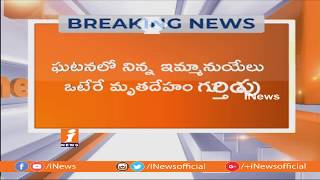 8 Nigerians Students Drown In Sea In Uppada | East Godavari | iNews - INEWS