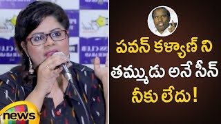Anchor Swetha Strong Warning To KA Paul Over Comments On Pawan Kalyan |AP Elections 2019 |Mango News - MANGONEWS