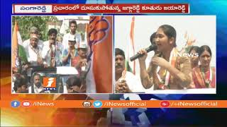 Congress Leader Jagga Reddy Wife And Daughter Elections Campaign At Kondapur | Sangareddy | iNews - INEWS