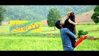 Pranaya - New Telugu Short Film 2018 - YOUTUBE