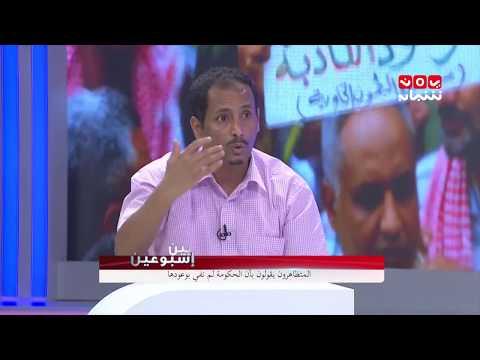 نبيل البكيري يذكر في لقائه مع هشام الزيادي الاسباب الحقيقة لعدم صرف الرواتب في تعز| بين اسبوعين