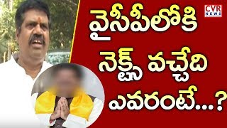 Face 2 Face With Avanthi Srinivas & Revels SHOCKING Facts About TDP Party l CVR NEWS - CVRNEWSOFFICIAL