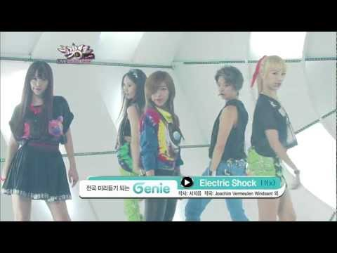 120615 KBS Music Bank f(x) - Electric Shock