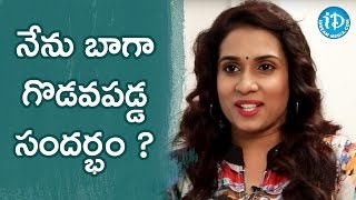 Chetana Uttej Shares Few Of Her Funny Childhood Stories ||  Talking Movies With iDream - IDREAMMOVIES