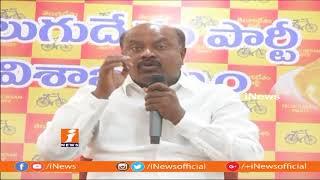 TDP MLA Ramesh Babu Challenge To Pawan Kalyan | iNews - INEWS