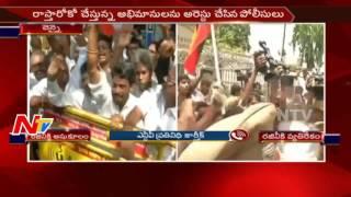 Superstar Rajinikanth Fans Rally in Chennai || Police Arrest Fans || NTV - NTVTELUGUHD