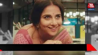आम घरेलू महिला से आरजे बनने की कहानी है तुम्हारी सुलु, आज आएगा Trailer #ATSnapshot - AAJTAKTV
