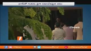 Anam Ramanarayana Reddy Meets YS jagan At Lotus Pond | Likely To Join YCP | iNews - INEWS