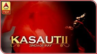 Kasautii Zindagii Kay 2: Parth Samthaan shoots with Erica Fernandes for show's promo - ABPNEWSTV