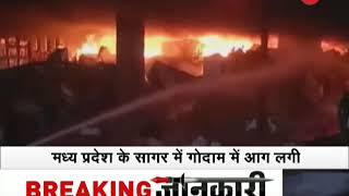 Morning Breaking: Massive fire in godown in Madhya Pradesh's Sagar - ZEENEWS