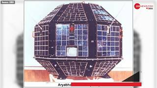 Remembering Aryabhata: India's first satellite launched by ISRO - ZEENEWS
