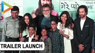 TRAILER LAUNCH OF MERE PYARE PRIME MINISTER WITH RAKEYSH OMPRAKASH MEHRA 02 - HUNGAMA