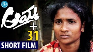 Amma+31 Short Film || 2017 Latest Telugu Short Film || By Anil Dev Rallo - YOUTUBE