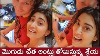 Actress Shreya Doing Romance With Husband In Kitchen | Shriya Saran Kissing Husband Andrei Koscheev - RAJSHRITELUGU