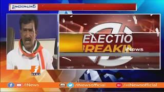 Congress Vanteru Pratap Reddy Speaks To Media | Serious Comments On KCR Govt Governance | iNews - INEWS