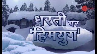 Shimla, Manali, Kufri, Narakanda receive snowfall; Himachal Pradesh residents shiver - ZEENEWS