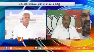 MLA Samodar Reddy Upset Over Nagam Janardhan Reddy Joining in Congress | iNews - INEWS