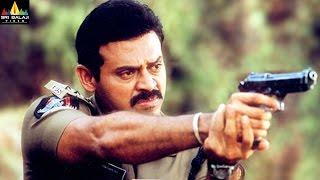 Gharshana Movie Action Scenes Back to Back | Venkatesh, Asin | Sri Balaji Video - SRIBALAJIMOVIES