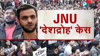 Will AAP stand with JNU students involved in Sedition Case? Watch special debate - ZEENEWS