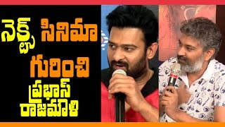 Prabhas and SS Rajamouli about their next movies || #Baahubali2 || #Saaho - IGTELUGU