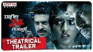 Raagala 24 Gantallo Theatrical Trailer || Satya Dev, Eesha Rebba || Kanuru Srinivas || Raghu Kunche - ADITYAMUSIC