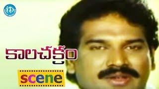 Kalachakram Movie Scenes - Goons Kill Chandra Mohan || Brahmanandam - IDREAMMOVIES