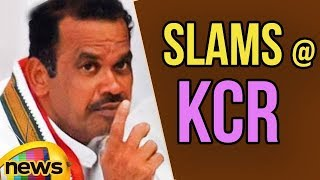 Komatireddy Venkat Reddy Angry Over CM KCR, Stages Dharna At Gandhi Bhavan  | Mango News - MANGONEWS